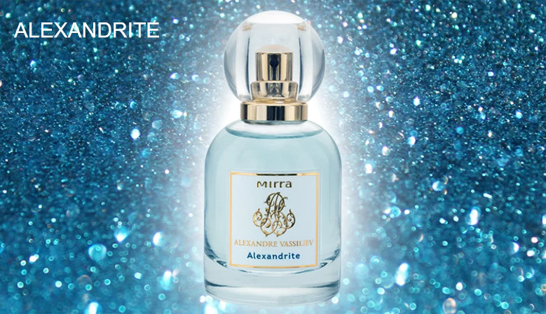 Александрит - парфюмерная вода от Александра Васильева