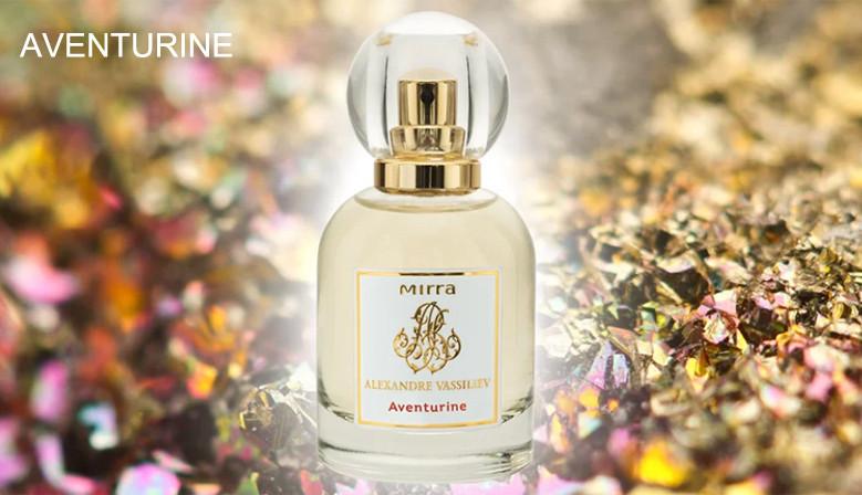 Авантюрин - парфюмерная вода от Александра Васильева